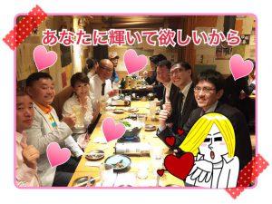 150511東京セミナー懇親会島村さん撮影